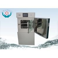 Buy cheap Fully Automatic Hospital EO Gas Sterilization ETO Sterilization Machine For Eto Sterilization Process 120L / 220L from wholesalers