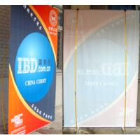 Buy cheap Trade Show Adjustable Retractable PVC Roll UP L - Banner Stand 180 * 200cm For Advertising from wholesalers