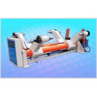 Buy cheap Hydraulic Shaftless Mill Roll Stand, Two Kraft Paper Reel, Hydraulic Lift-down from wholesalers