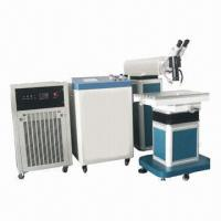 Buy cheap Laser welding machine for mold repairing from wholesalers