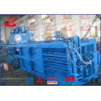 Buy cheap Waste OCC Cardboard Compactor Horizontal Baling Machine 500KGS Bale Weight from wholesalers