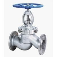 Buy cheap Cast Steel Flanged Globe Valve from wholesalers
