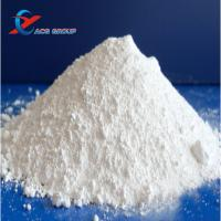 Buy cheap Wholesale activity and photocatalyst Nano titanium dioxide with competitive price from wholesalers
