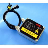 Buy cheap 35/70w hid ballast from manufactory from wholesalers
