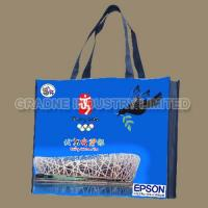 Non woven bag Shopping Bags Carrier Bag Manufactures
