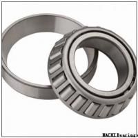 Buy cheap 85 mm x 150 mm x 28 mm NACHI 1217K self aligning ball bearings from wholesalers
