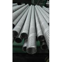 Buy cheap spiral welded perforated pipe center tube filter elements stainless steel filter frame from wholesalers