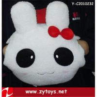 Buy cheap stuffed toys factory from China from wholesalers