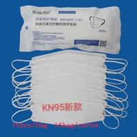 Buy cheap N95 KN95 Factory direct sales Durable Medical surgical face mask with CE&FDA certificate  FFP2 FFP3 from wholesalers