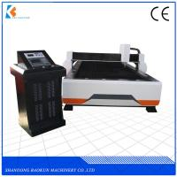 Buy cheap Promotion!! China most popular cnc plasma cutting machine for steel, aluminum with the competitive price from wholesalers