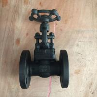 Buy cheap Forged steel flange globe valve dn15 dn50 A105 F304 with prices from wholesalers