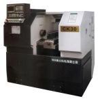 Buy cheap Mini CNC Lathe (CK20 / CK30) from wholesalers