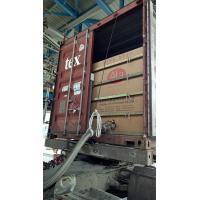 Buy cheap Non Hazardous Liquid Bulk Container Liner Transportation  Via Sea Containers product