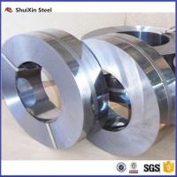 Buy cheap High quality Cold rolled flat spring steel strips made of various materials from wholesalers