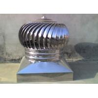 Buy cheap Stainless Steel 201 Wind Turbine Ventilator from wholesalers
