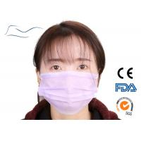 Buy cheap Cheap 3 Ply Pink Non-woven Dental Surgical Disposable Face Mask With Earloop from wholesalers