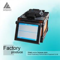 Buy cheap cable welding equipment fiber optic best fusion splicing machine fusion splicer price list from wholesalers