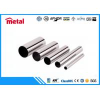 Buy cheap Professional PIPE AI ASTM A790 GRS 32750 ASME B36.19 SUPERDUPLEX SEAMLESS PE SCH.40S Ø 1 1/2 from wholesalers