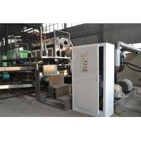 Buy cheap Customized Waste Paper Egg Tray Production Line , Paper Pulp Molding Machine from wholesalers