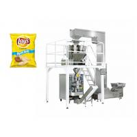 Buy cheap Electric Driven Type Vertical Snack Packing Machine Fast Speed 5-60 Bags / Min from wholesalers
