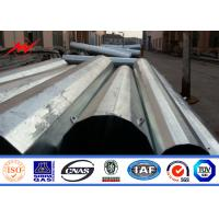 Buy cheap 17M High Voltage 220KV Galvanized Electric Steel Power Pole 620 Mpa Tensile Strength from wholesalers