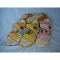 Buy cheap Children Fabric Shoes from wholesalers