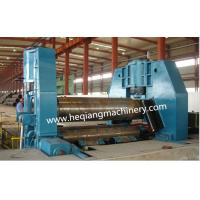 Buy cheap Hydraulic Micro-control Level-Down 3 Roller Plate Bending Machine, Plate Rolling machine from wholesalers