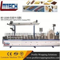 Buy cheap pvc door curtain profile wrapping machine from wholesalers