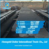 Buy cheap 1.2080 Alloy Tool Steel Bar from wholesalers