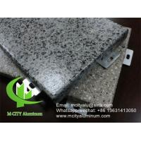 Buy cheap Stone Color solid aluminum panel cladding panel for building wall from wholesalers