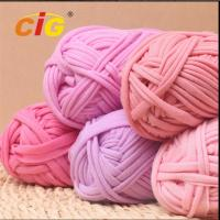 Wholesale Colorful Fabric Yarn For DIY Knitting /Amazon with packing 50g/100g or more from china suppliers