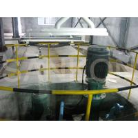 China AAC production line 6m³ Agitator AAC Mixer machine of waste water pool on sale