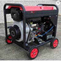 Buy cheap Electric 300A 250A Diesel Welder Generator Portable Single Cylinder Engine DC Stick TIG from wholesalers
