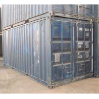 Buy cheap second-hand shipping containers with good price from wholesalers