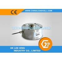 Buy cheap CFBHL-B Spoke Load Cell from wholesalers