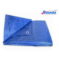 Wholesale High Density Polyethylene Fabric with High Glossy / Matte/ Semi Matte Surface from china suppliers