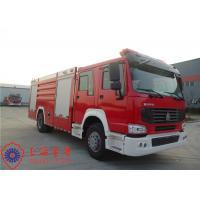 Buy cheap 20 Ton Loading Water Tanker Fire Truck Flat Top Four - Door Lengthen Cab product