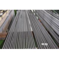 Buy cheap Industrial Duplex 2205 Seamless Stainless Steel Tubing High Cleanness Surface from wholesalers