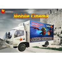 Buy cheap Beautiful Mobile 7D Cinema 7D Interactive Theater With Motion Chair from wholesalers