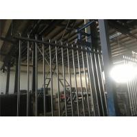 Buy cheap 2.1m*2.4m Hercules Fence ,Steel Tubular Fence ,Garrison Fence Supplier from wholesalers