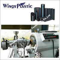 Buy cheap 90 / 33 HDPE Pipe Extruder  /  HDPE Pipe Manufacturing Machines 110mm-315mm from wholesalers