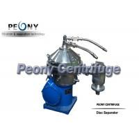 Buy cheap High Speed Separator - Centrifuge , Automatic Disc Centrifugal Milk Machine from wholesalers