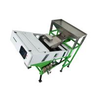 Buy cheap CCD Cashew Colour Sorter Machine Nut Color Sorter Manufacturer from wholesalers