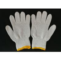 Buy cheap 23cm Length Safety Hand Gloves Cotton 35% Cotton And 65% Polyester Material from wholesalers