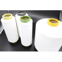 Buy cheap Recycled Fully Drawn 100% Polyester DTY Yarn In Weaving And Sewing from wholesalers