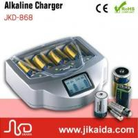 Buy cheap Emergency rechargeable aa&aaa alkaline battery charger from wholesalers