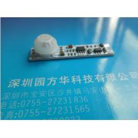 Buy cheap Smart Remote Sensor Module For Hard Light Strips Absolute Encoder Type from wholesalers