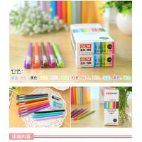 Buy cheap Colored gel ink pen,gel color pen from wholesalers