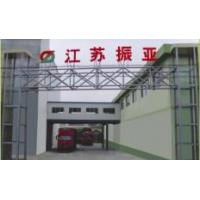 Jiangsu Zhenya Foods Co., Ltd.