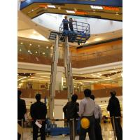 China Four Mast Mobile Elevating Work Platform 12m Working Height For Hospitals on sale